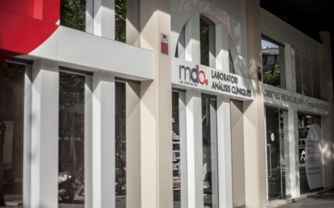 Acord de col·aboració MDB Laboratori d'Anàlisis Clíniques (Lab. Duran Bellido) i Lab. Dra. Pifarré de Barcelona