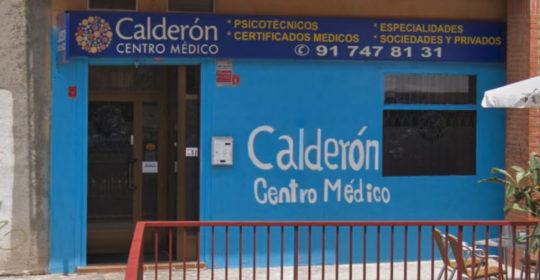 Acuerdo de colaboración con dos nuevos centros médicosen Barajas y Alcalá de Henares
